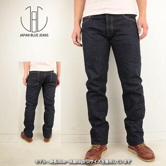 緊凑的JAPAN BLUE日本藍色JB0701-J日本製造筆直(牛仔褲/粗斜紋布/褲衩/底的/褲子/牛仔褲/牛仔褲/細長/縫邊/樂天)fs3gm