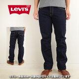Levi'sリーバイス00502-0254[ay]レギュラーストレート