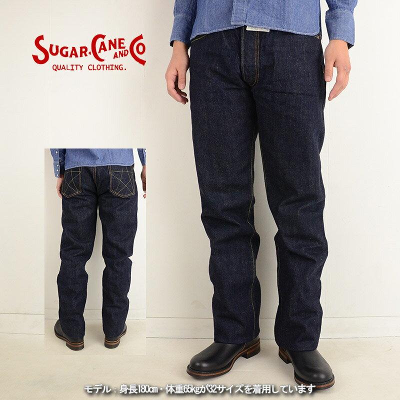 【送料無料】日本製 ジーンズ メンズ シュガーケーン SUGAR CANE SC40065A ワンウォッシュ 14.5oz デニム UNION STAR レギュラーフィット Jeans Denim 国産 男性