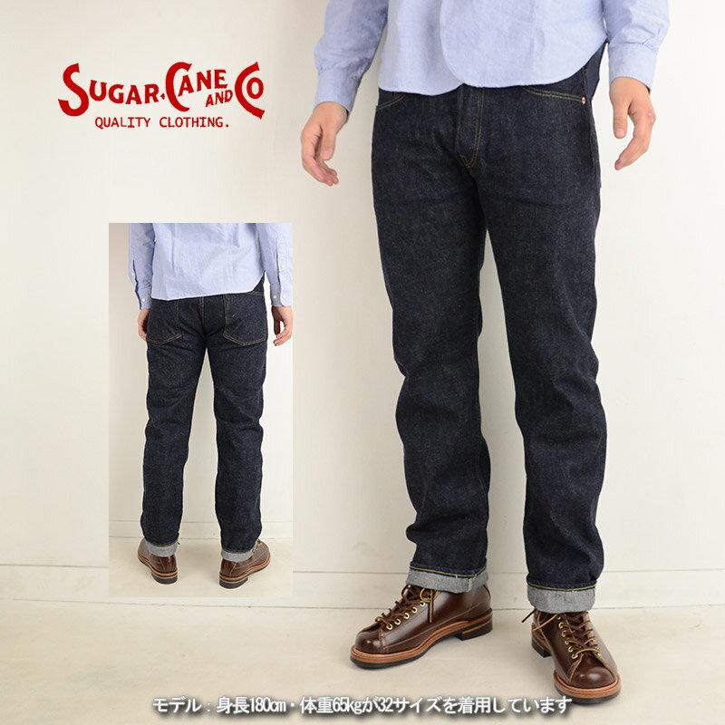 【マラソンセール10%OFF】【送料無料】シュガーケーン SUGAR CANE SC42009 1947 MODEL TYPE-II ワンウォッシュ 日本製 12oz 12オンス やや薄手 デニム タイトフィット ストレート デニム ジーンズ ボトムス Jeans Denim アメカジ 男性