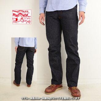 男子的(裤衩/底的/缝边/秋天东西/秋天衣服/函售/乐天)紧凑制造15盎司粗斜纹布合身笔直牛仔裤fs3gm10P14Nov13