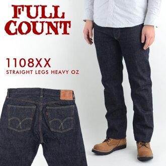 FULLCOUNT两击三球1108XX[ay]15.5oz STRAIGHT LEGS HEAVY OZ10P15Apr14fs04gm