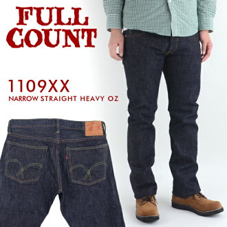 FULLCOUNT兩擊三球1109XX[ay]15.5oz NARROW STRAIGHT HEAVY OZfs04gmapap8
