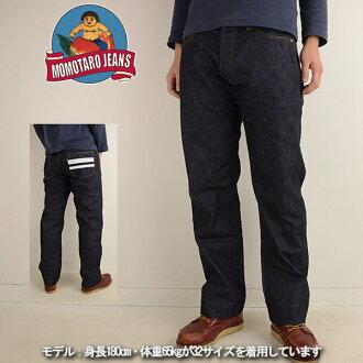 桃太郎牛仔裤日本制造冈山牛仔裤人MOMOTARO JEANS 1101SP供使用夏天的牛仔裤上阵10盎司10oz特濃serubitchisutoretodenimupantsubotomusuamekaji男性名牌大的尺寸布料去,裤子40几岁缝边