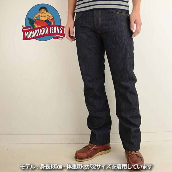 【送料無料】日本製 ジーンズ メンズ 桃太郎ジーンズ MOMOTARO JEANS 1705SP[aa][aa]10oz 出陣 ローライズ タイトフィット ストレート デニム パンツ ボトムス Jeans Denim アメカジ 裾上げ 国産 男性 ジャパンブルー Japan blue ももたろう[RAS2]