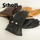 Sch-ko-3119034