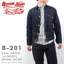 Bl jk b 201 3