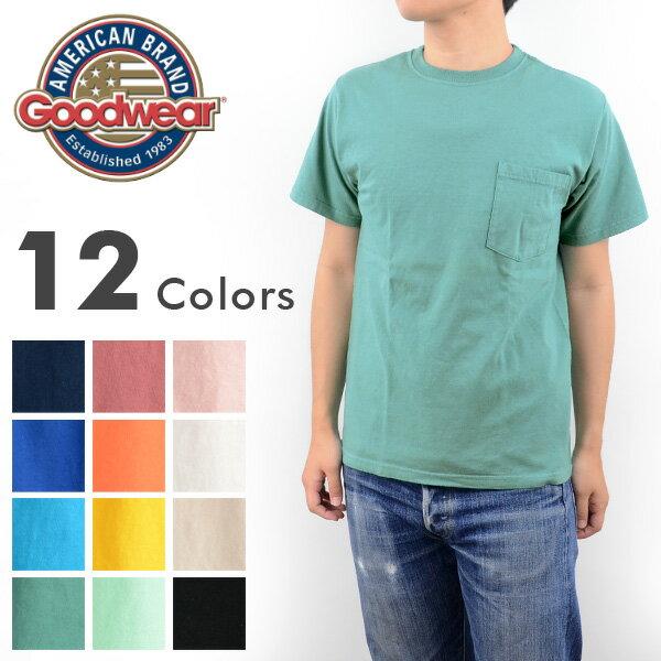 【マラソンセール30%OFF】GOOD WEAR グッドウエアー GDW-200 アメカジ アメリカ製 Goodwear USA ポケット付き 半袖 無地 DAILY Tシャツ メンズ 男性