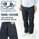 Kj-pt-rnb-1004m