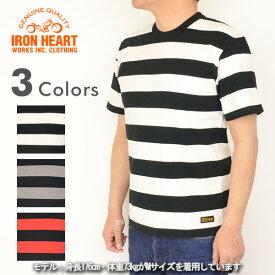 アイアンハート IRON HEART IHTB-06 ヘビー 2インチボーダーT アメカジ ヘビーウェイト Tシャツ 半袖 日本製メンズ 男性 バイク ハーレー