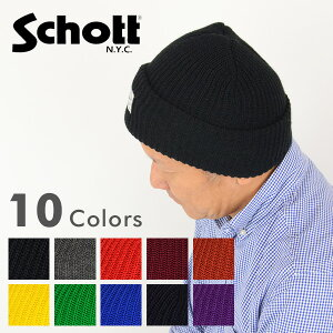 Schottショット3149020[r4]SCH-OLDSCHOOLWATCHCAPワッチキャップ