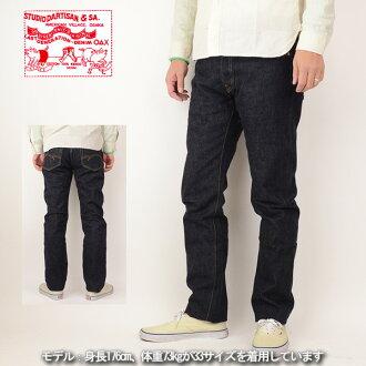 工作室 D ' 工匠工作室 dartisan SD 107 人洗 [a4] 15 盎司日本超緻密直筒牛仔褲
