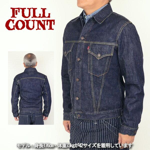 【送料無料】FULLCOUNT フルカウント 2101W 13.7oz 3rd Type 『NO PLEATS』 デニムジャケット Gジャン アメカジ メンズ ジーンズ 男性