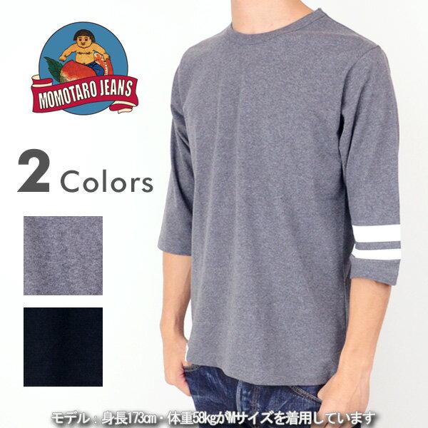 桃太郎ジーンズ MOMOTARO JEANS 07-016 GTBジンバブエコットン7分袖Tシャツ 出陣ライン メンズ 裾上げ デニム 男性 ジャパンブルー Japan blue 日本製