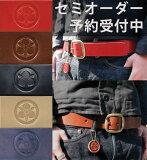 桃太郎ジーンズモモタロウジーンズMOMOTAROJEANSSA-58[a6s]オーダーベルト「家紋刻印(KA)」ベンズレ