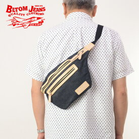 BLTOM ブルトム B-1005[■] 14oz 14オンス やや厚手 日本製 デニム ライディングボディーバッグ ラギッドブルー ジーンズ ハーレー ライダース レザー 革 国産デニム メンズ 男性 鞄