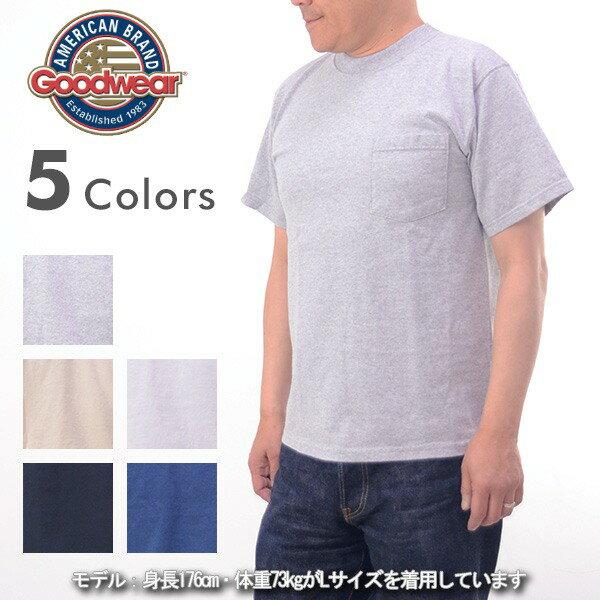 【マラソンセール20%OFF】GOODWEAR グッドウエアー GDW-161017 クラシックリブモデル ポケット付きTシャツ 半袖