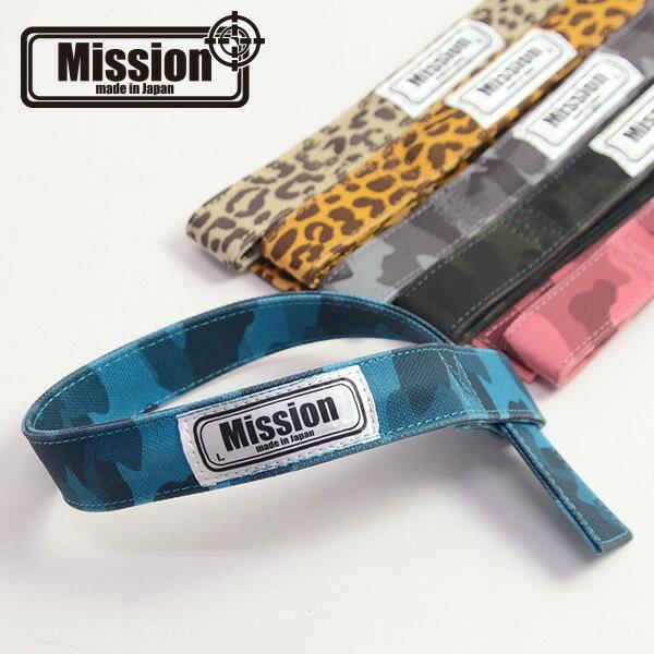 【決算セール50%OFF】MissionProgress ミッションプログレス UN27ラバータッチパワーストラップ フラッグシップモデル