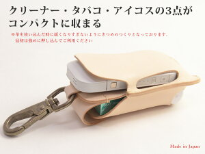 BLTOMブルトムB-1104[r6w]iQOSアイコス本革ケース日本製姫路レザー