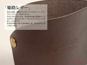 BLTOMブルトムB-1108[r6w]レザー紙コップスリーブ
