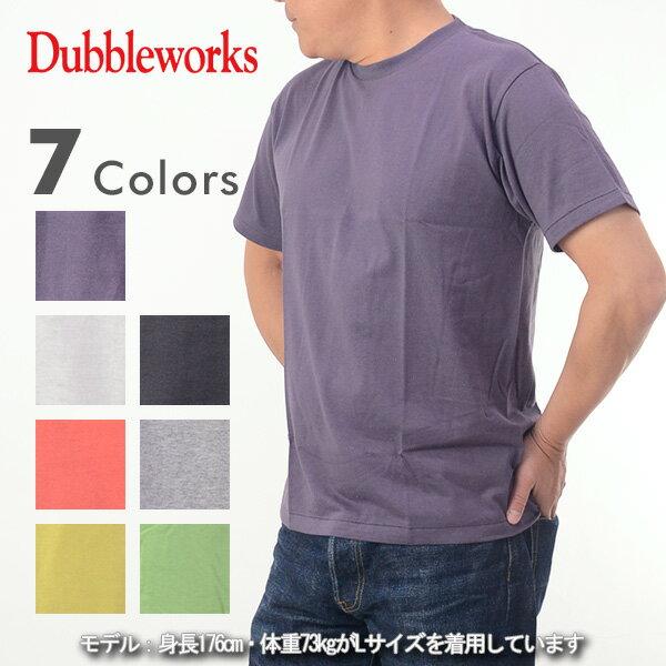 【決算セール50%OFF】DUBBLEWORKS ダブルワークス 33007 日本製 無地 Tシャツ 半袖 パックT
