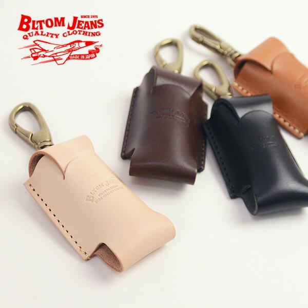 【期間限定セール60%OFF】BLTOM ブルトム B-1110 スマートキーケース 本革 ケース 日本製 姫路レザー 革小物 日本製
