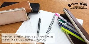 BLTOMブルトムB-1111[r7s]iQOSアイコス本革ラウンドケース日本製姫路レザー