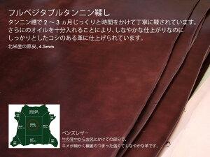 【送料無料】BLTOMブルトムベンズレザーベルトB-1202[a6w]北米原皮オイルレザーベルトヘビーオンスオイルレザー日本製長尺最大110cmメンズ男性真鍮バックル