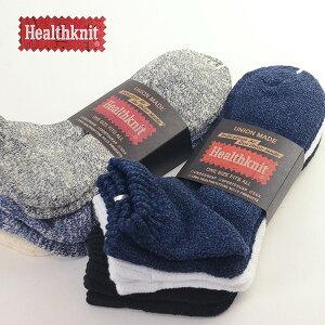 Healthknitヘルスニット33513352[r7s]ショートソックス3Pセット