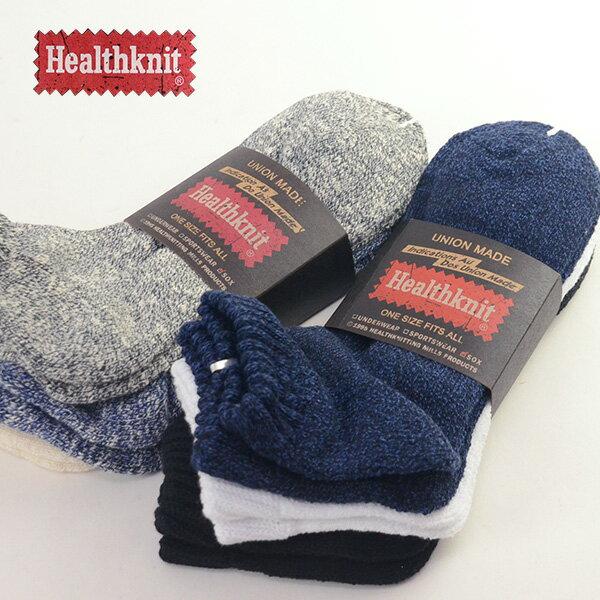 【2点で送料無料】Healthknit ヘルスニット 3351 3352[r7s]ショートソックス 3Pセット 靴下
