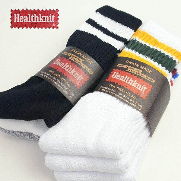 【2点で送料無料】Healthknit ヘルスニット 3001 3108[r7s]クルーソックス 3Pセット 靴下