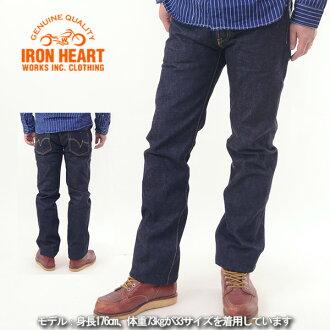 IRON HEART铁杆心666S-18[a6w]18盎司粗斜纹布细长的直率的牛仔裤日本制造