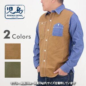 児島ジーンズKOJIMAJEANSRNB-283[a7s]シャンブレーコンボワークシャツ長袖