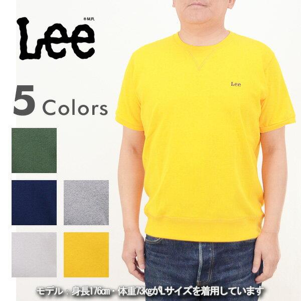 【マラソンセール30%OFF】Lee リー LT2191 ヘビーウェイト リブ付 Tシャツ 半袖