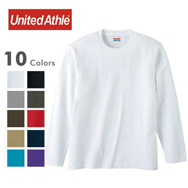 United Athle ユナイテッドアスレ 5010-01 5.6オンス ハイクオリティー Tシャツ 長袖 ロンT 無地