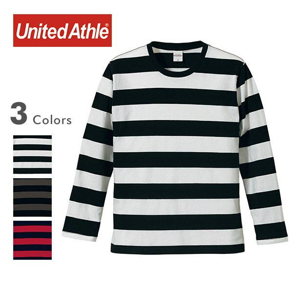 United Athle ユナイテッドアスレ 5519-01 5オンス ハイクオリティー ボールドボーダーTシャツ 長袖