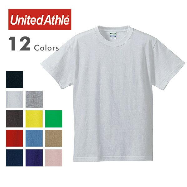 [ポイント消化][送料無料] 【1000円ポッキリ】United Athle ユナイテッドアスレ 5001-01 5.6オンス 5.6oz ハイクオリティー Tシャツ 無地 半袖 5001−01 メンズ 男性 ユニセックス 女性も着れる
