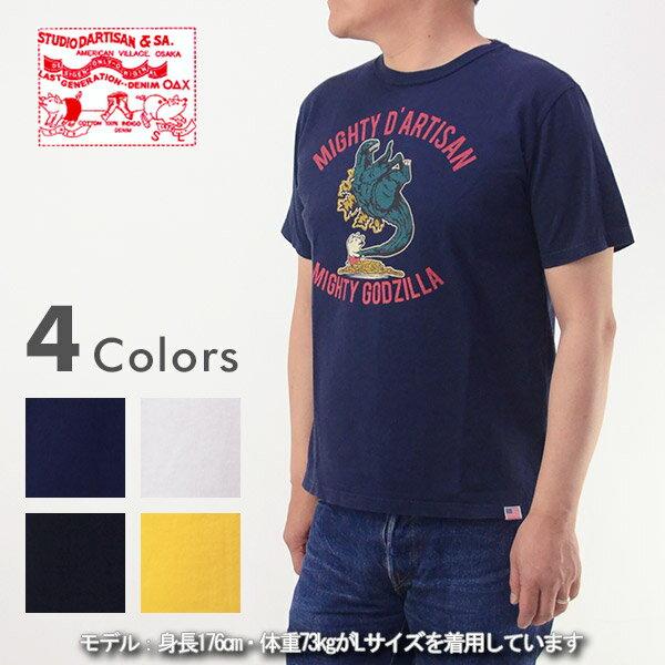 STUDIO D'ARTISAN ステュディオ・ダルチザン GZ-008 シンゴジラ コラボ プリントTシャツ 半袖 studio d'artisan