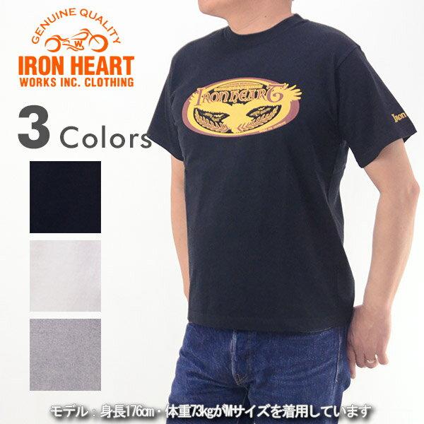 IRON HEART アイアンハート IHT-1703 7.5オンス 7.5oz プリント イーグル柄 Tシャツ 半袖 日本製 メンズ 男性