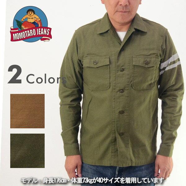 桃太郎ジーンズ MOMOTARO JEANS 05-146 ルーズバックサテン ミリタリーシャツ 長袖 日本製 メンズ 男性