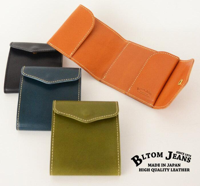 栃木レザー 財布 二つ折り 小さい財布 メンズ 北米産原皮使用 日本製 本革 札ばさみ BLTOM ブルトム B-1121[□] コンパクトミニウォレット 男性