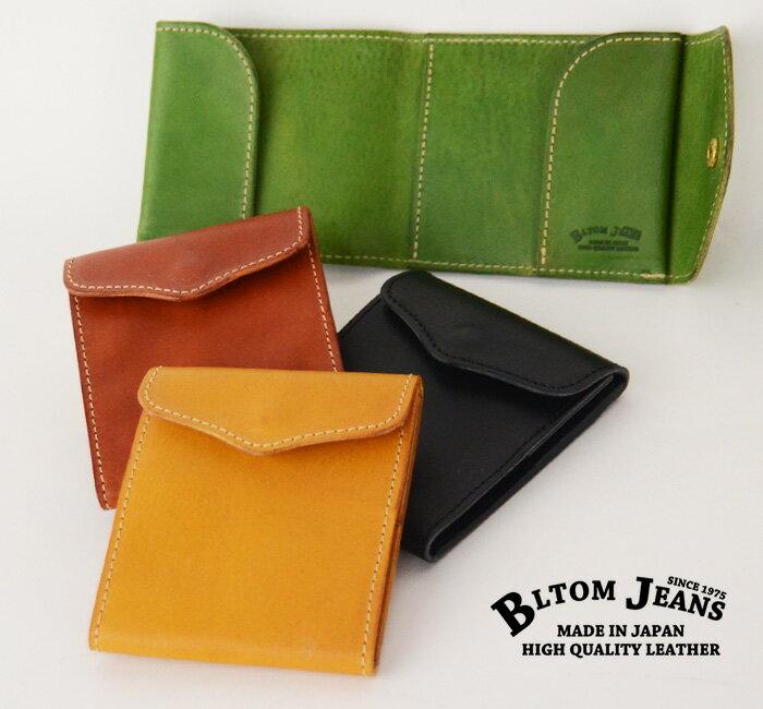 イタリアンレザー 財布 二つ折り メンズ 小さい財布 本革 日本製 札ばさみBLTOM ブルトム B-1122[□] コンパクトミニウォレット エルバマット 男性