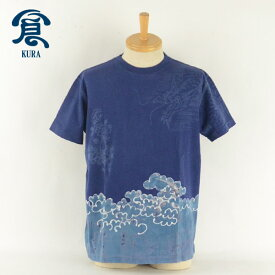 ETERNAL エターナル 94015 HAND LEVEL 龍 手染めプリントTシャツ 半袖 メンズ 男性 ブランド