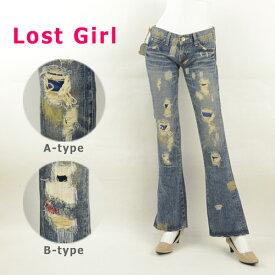 Lost Girl ロストガール LGD512R ダメージ加工ジーンズ ブーツカット ブレアー レディースジーンズ デニム