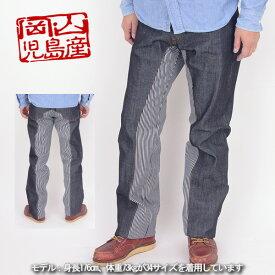 岡山 ジーンズ メンズ 児島ジーンズ メンズ KOJIMA GEANS RNB-1059 MONKEY COMBO PAINTS モンキーコンボパンツ アメカジ 男性 ジーパン ブランド 大きいサイズ Jeans 日本製 デニム ゆったり メンズファッション ズボン 40代 裾上げ 送料無料 デニムパンツ