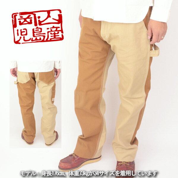 児島ジーンズ KOJIMA GEANS RNB-1084B MULTI-COMBO WORK PANTS マルチコンボワークパンツ ブラウン メンズ 男性