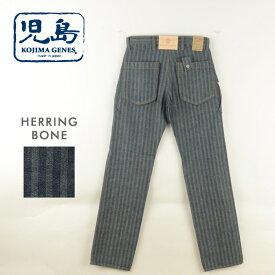へリンボーンカーゴパンツ 児島ジーンズ メンズ KOJIMA JEANS RNB-1127H 岡山 ジーンズ メンズ へリンボーンカーゴパンツ 日本製 Jeans デニム ブランド メンズファッション ズボン 40代 裾上げ 送料無料