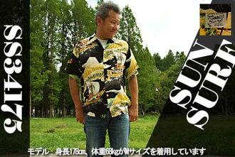 "SUN SURF太陽衝浪SS34175特別夏威夷襯衫""SACRED TREASURE SHIP""Special Edition S/S HAWAIIAN SHIRT和睦花紋"
