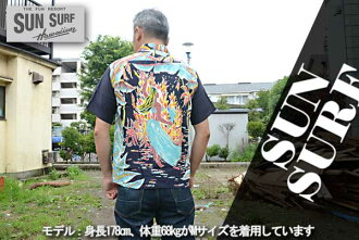 "SUN SURF太陽衝浪SS35493特別夏威夷襯衫""MADAME PELE""Special Edition S/S HAWAIIAN SHIRT"