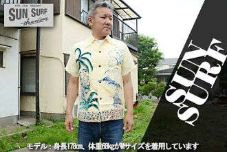 "SUN SURF太陽衝浪SS35494特別夏威夷襯衫""ALOHA HAWAII""Special Edition S/S HAWAIIAN SHIRT"